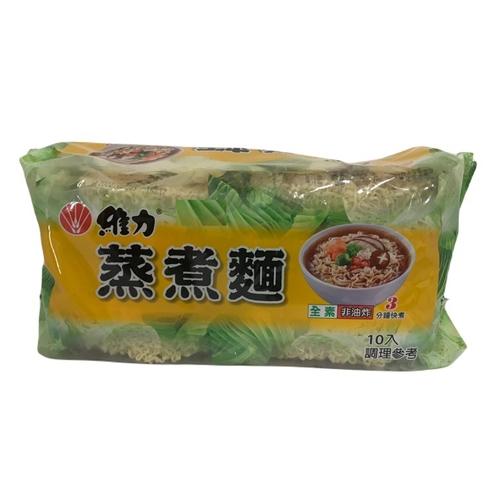 維力 蒸煮麵(650g/袋)