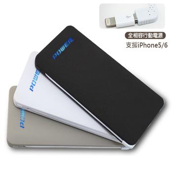 【提拉米蘇】20000型 自帶充電線 三輸出鋰聚合物電池行動電源(白)