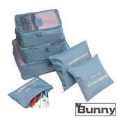 《Bunny》第三代旅行行李箱防水衣物收納袋六件組(淺藍色)