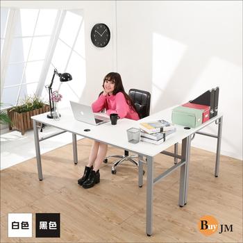 《BuyJM》環保低甲醛彷馬鞍皮面L型160+80公分穩重型工作桌/電腦桌二色可選(白色)