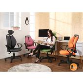 《BuyJM》彩色造型可調式頭枕辦公椅(4色)/電腦椅/主管椅(粉紅色)