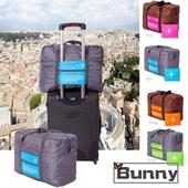 《Bunny》大容量多功能可摺疊手提攜帶式旅行收納袋(深灰/淺藍)