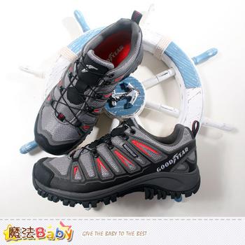 魔法Baby 男登山鞋 防水戶外登山鞋 ~sa53600(30cm(29))