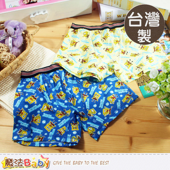 魔法Baby 男童內褲 台灣製造海綿寶寶男童平口內褲(4件組) ~k39016(XL)