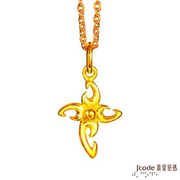 真愛密碼 十字架 純金+316L玫瑰金白鋼項鍊