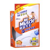 《威猛先生》潔廁清香凍組裝-活力柑橘(38g)