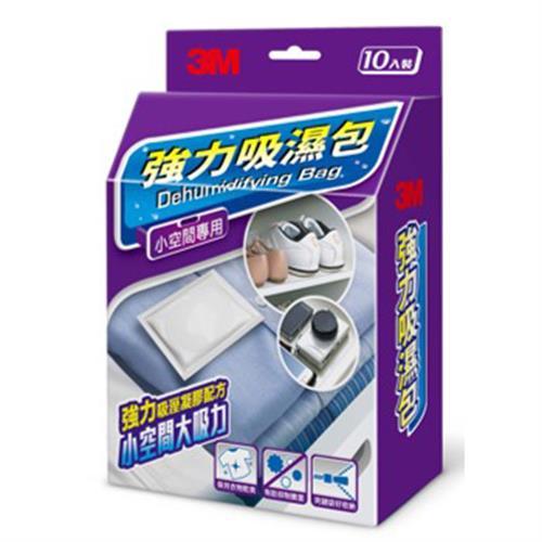 3M 強力吸濕包(10入)(25g±10%包)