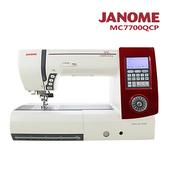 《日本車樂美JANOME》電腦型全迴轉縫紉機MC7700QCP(MC7700)優惠至4/30前促銷82折