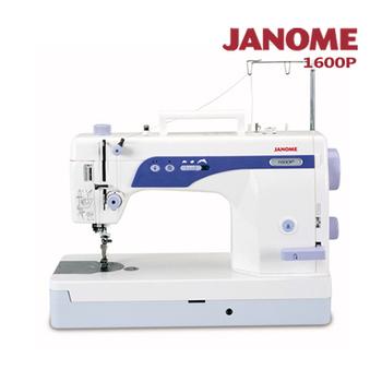 日本車樂美JANOME 超高速直線縫紉機1600P(1600P)