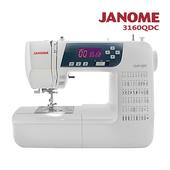 《日本車樂美JANOME》電腦型全迴轉縫紉機3160QDC(3160QDC)