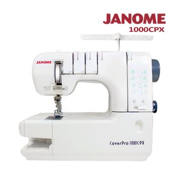 日本車樂美JANOME 三本機1000CPX(1000CPX)
