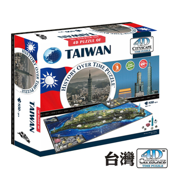 4D Cityscape 4D 立體城市拼圖 -台灣 850片+