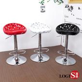 《LOGIS》盧格萊特設計款吧台椅/吧檯椅/高腳椅(白)