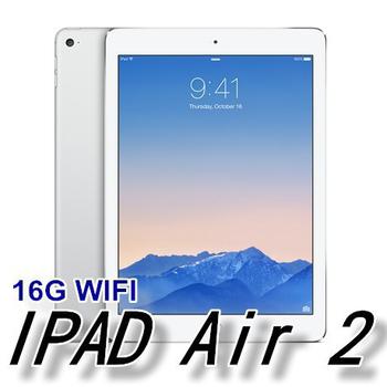 Apple iPad Air2 WI-FI版 16GB 公司貨-送專用保護貼+拭鏡布(銀色)