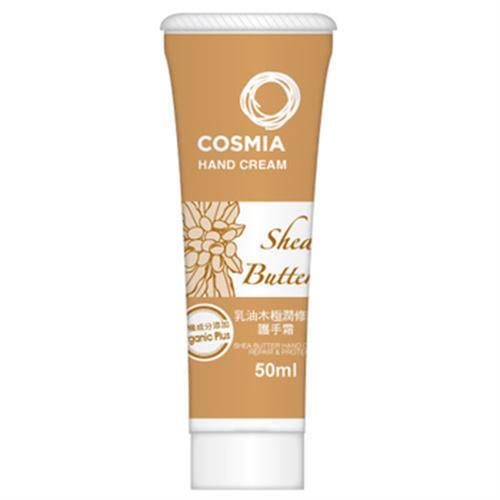 COSMIA 乳油木極潤修護護手霜(50ml)