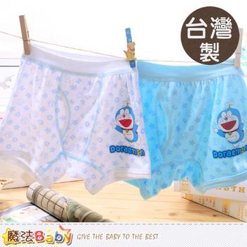 魔法Baby 男童內褲 台灣製造哆啦A夢四角內褲(4件組) 魔法Baby~k39054(XL)