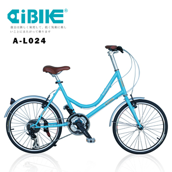 《AiBIKE》SHIMANO 24速 451版 巴黎經典 低跨點小徑車(A-L024)(雅典藍)