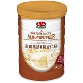 《馬玉山》高纖高鈣特級杏仁粉(450g/罐)