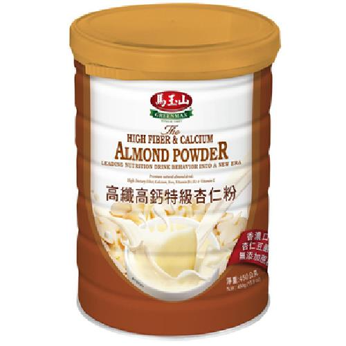 馬玉山 高纖高鈣特級杏仁粉(450g/罐)