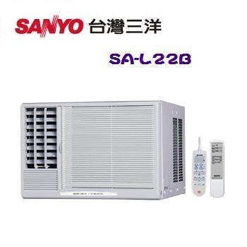 SANYO三洋 3-5 坪定頻左吹式窗型冷氣(SA-L22B)