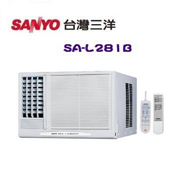 SANYO三洋 4-6 坪定頻左吹式窗型冷氣(SA-L281B)