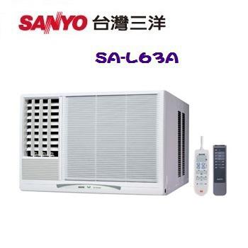 SANYO三洋 10-12 坪定頻左吹式窗型冷氣(SA-L63A)