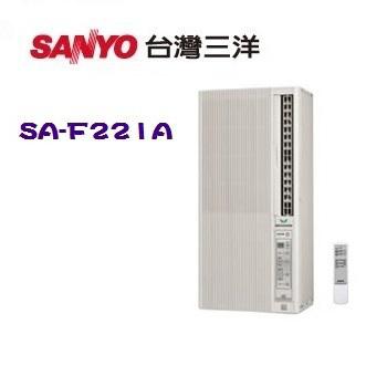 SANYO三洋 3-5 坪直立式窗型冷氣 (單相110V)(SA-F221A)