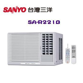 SANYO三洋 3-5 坪定頻右吹式窗型冷氣(SA-R221B)