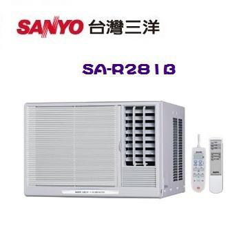 SANYO三洋 4-6 坪定頻右吹式窗型冷氣(SA-R281B)