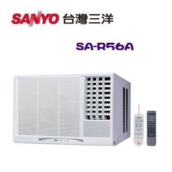 SANYO三洋 9-10 坪定頻右吹式窗型冷氣(SA-R56A)