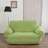 《歐卓拉》典雅涼感彈性沙發便利套-綠3人