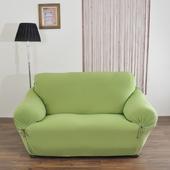 《歐卓拉》典雅涼感彈性沙發便利套-綠2人
