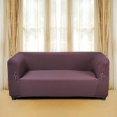 《歐卓拉》摩登時尚彈性平背沙發便利套-咖1+2+3人