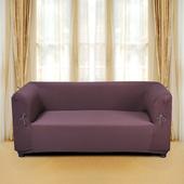 《歐卓拉》摩登時尚彈性平背沙發便利套-咖1人