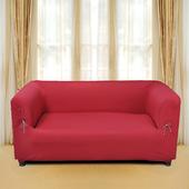 《歐卓拉》摩登時尚彈性平背沙發便利套-媚惑紅1+2+3人