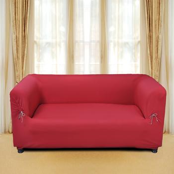 《歐卓拉》摩登時尚彈性平背沙發便利套-媚惑紅3人