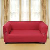 《歐卓拉》摩登時尚彈性平背沙發便利套-媚惑紅2人