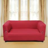 《歐卓拉》摩登時尚彈性平背沙發便利套-媚惑紅1人
