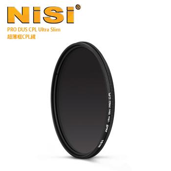NISI 耐司 CPL 37mm DUS Ultra Slim PRO 超薄偏光鏡(公司貨)(CPL)
