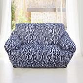《歐卓拉》叢林狂想曲彈性沙發便利套-斑馬紋3人