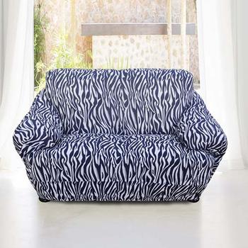 《歐卓拉》叢林狂想曲彈性沙發便利套-斑馬紋2人