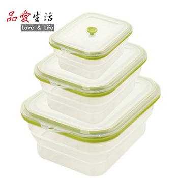 品愛生活 矽膠摺疊保鮮盒三件組(長1500ml+長800ml+長600ml)