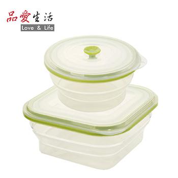 品愛生活 矽膠摺疊保鮮盒兩件組(正1000ml+圓800ml)