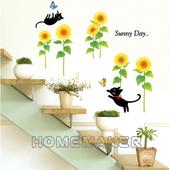 《Decoin》貓與向日葵森林大型創意壁貼_HS-LWST19(50cmX70cm)