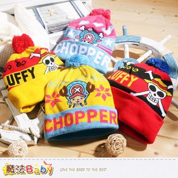 魔法Baby 航海王中大童成人保暖毛線帽(A.B.C.D) ~k39115(B)
