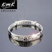《KMK鈦鍺精品》福滿天下(高級千足銀-手鐲)