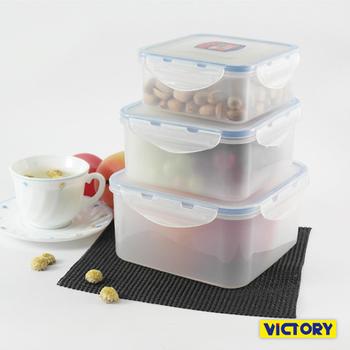 VICTORY 方形扣式食物密封保鮮盒3件組合包(1.2L+0.5L+0.3ml)