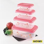 《VICTORY》食物密封保鮮盒4件套裝組合包(3.2L+1.9L+1L+0.5L)