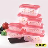 《VICTORY》食物密封保鮮盒8件套裝組合包(3.2L+1.9L+1L+0.5L)