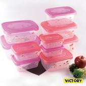 《VICTORY》食物密封保鮮盒10件套裝組合包(4.8L+3.2L+1.9L+1L+0.5L)